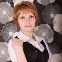 ********* Алена Валерьевна