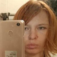 ********** Татьяна Андреевна
