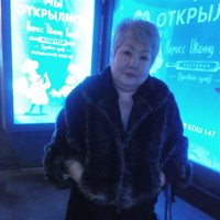 ******** Роза Михайловна
