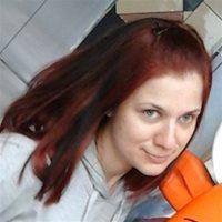 ********** Светлана Святославовна