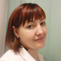 *********** Светлана Витальевна