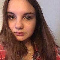 ********* Екатерина Витальевна