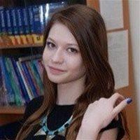 ******* Екатерина Константиновна