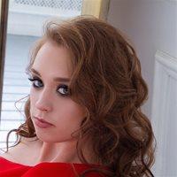 *********** Анастасия Игоревна