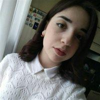 ********* Аминат Исмаиловна