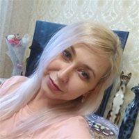 ********** Алена Ивановна