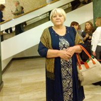 ************ Татьяна Валерьевна