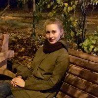 ********* Арина Владимировна