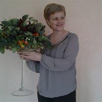 Алина Борисовна, Няня, Москва,Азовская улица, Нахимовский проспект