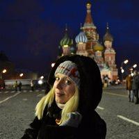 Анастасия Николаевна, Репетитор, Москва,Фортунатовская улица, Партизанская