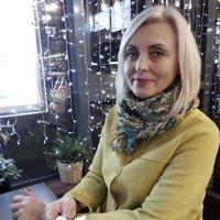 ********** Ирина Николаевна