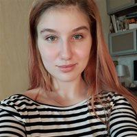 ************ Анастасия Евгеньевна