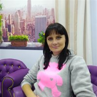 ***** Алеся Михайловна
