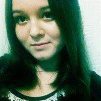 ********** Юлия Ринатовна