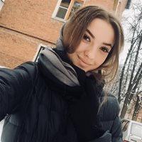 ************ Кристина Александровна