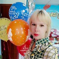************ Ольга Сергеевна