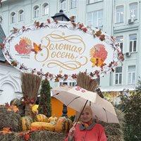 Светлана Владимировна, Няня, Москва,улица Верхние Поля, Братиславская