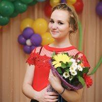 ********** Кристина Андреевна