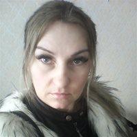 ********* Оксана Геннадьевна