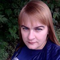************ Галина Евгеньевна