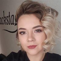 ******** Мария Игоревна