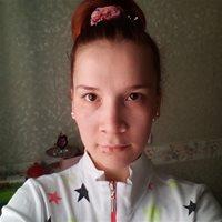 ******** Диана Наилевна