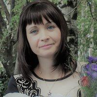 ********** Екатерина Викторовна