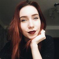 ***** Дарья Сергеевна