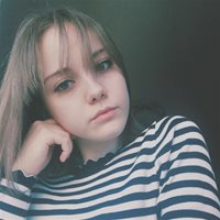********** Алла Андреевна