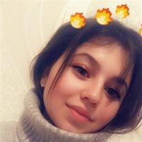 ********** Диана Арзумановна