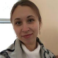 ********** Кристина  Анатольевна
