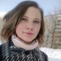 ******** Ярослава Андреевна
