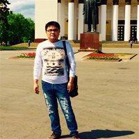 Алексей Дмитриевич, Репетитор, Москва, Площадь Революции