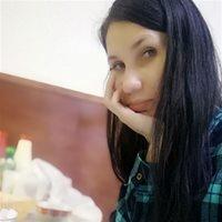 ****** Полина Шерзодивна