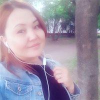 ************* Батма Эркинбековна