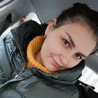 ******* Алена Игоревна