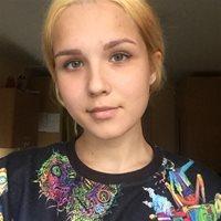 ******* Екатерина Игоревна
