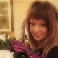 ******** Екатерина Игоревна