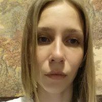 ************ Евгения Михайловна