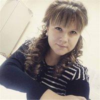 ********* Анастасия Владимировна