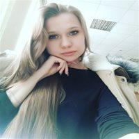 ****** Виктория Сергеевна