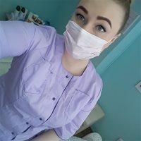 ******** Татьяна Сергеевна