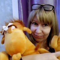 ******* Юлия Анатольевна