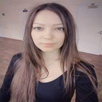 ******** Екатерина Андреевна