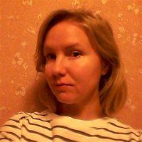 ******* Евгения Васильевна