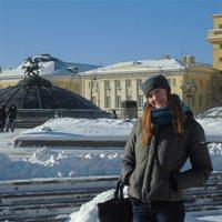 Домработница, Москва,улица Крылатские Холмы, Крылатское, Елена Александровна
