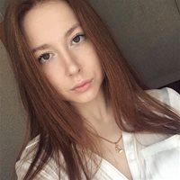 ******** Анастасия Денисовна