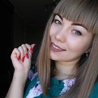 **** Виктория Анатольевна