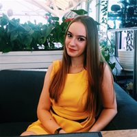 Репетитор, Москва,посёлок Коммунарка,Лазурная улица, Коммунарка, Анна Валерьевна