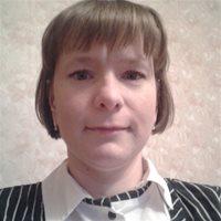 Евгения Александровна, Репетитор, Москва, улица Тёплый Стан, Теплый стан